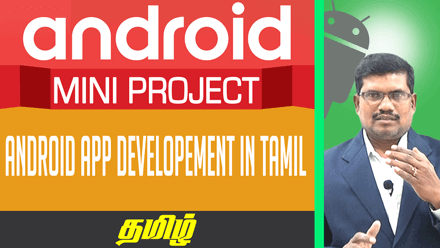 Android Application Development - Project