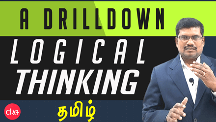 Logical Thinking - A Drilldown