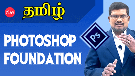 Photoshop Foundation