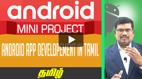 Professional Degree in Android Application Development