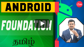 Android App Development Foundation