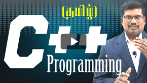 Professional Degree in C++
