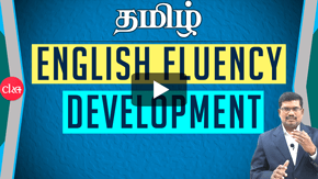 English Fluency Development