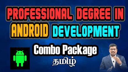 Professional Degree in Android Development