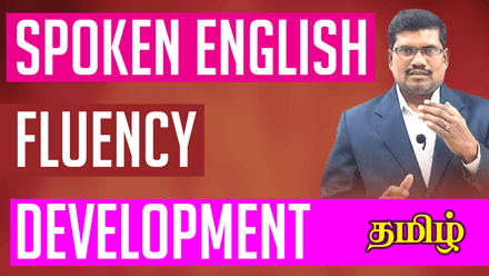 Spoken English & Fluency Development