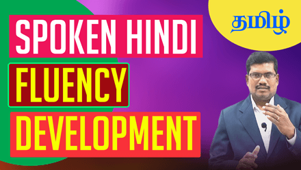 Spoken Hindi & Fluency Development